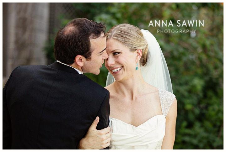 Harkness_Eolia_Wedding_AnnaSawinPhotography_0013